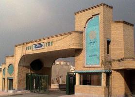 سند راهبردی جدید آموزشی دانشگاه پیام نور تدوین می گردد