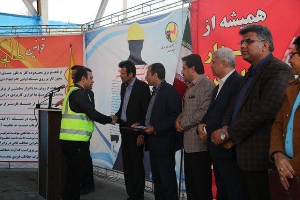 المپیاد هفت خوان مهارت های برق در بوشهر برگزار گردید