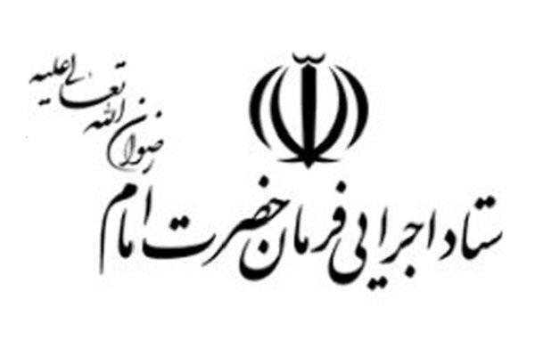 شرکت توسکا تحت مدیریت ستاد اجرایی فرمان امام نیست