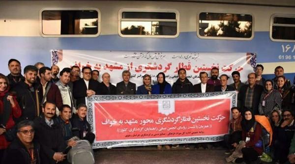 شروع حرکت قطار گردشگری در راستا مشهد - خواف